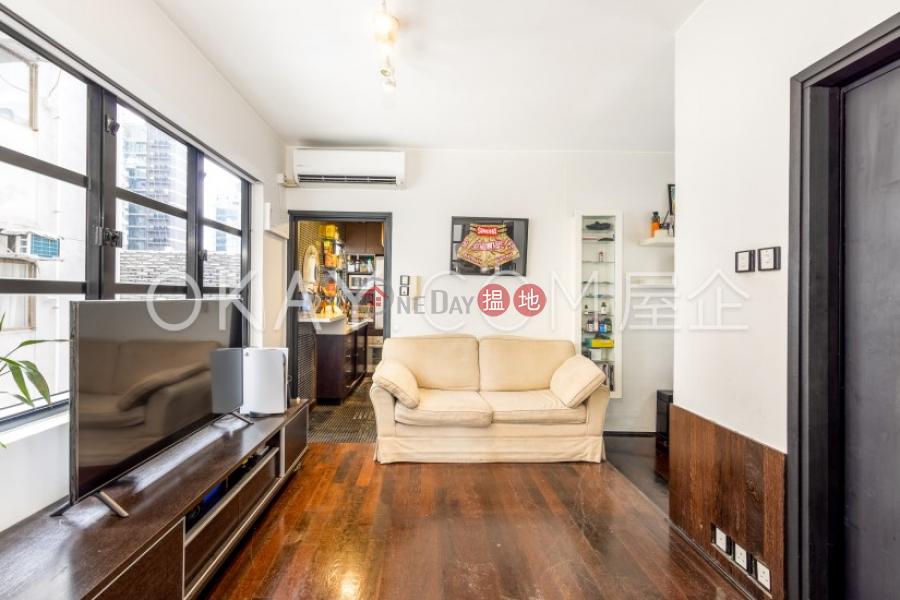 HK$ 850萬-東源樓-中區-1房1廁,極高層,連租約發售東源樓出售單位