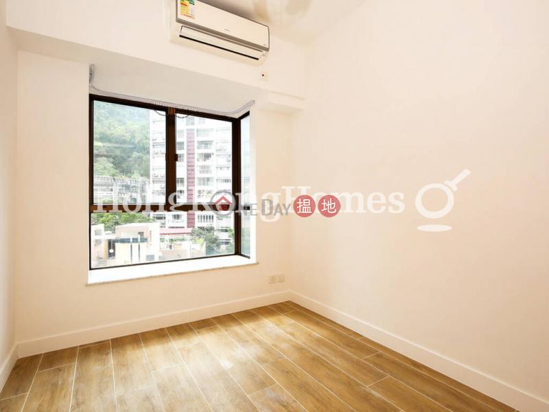 龍騰閣兩房一廳單位出售|5旭龢道 | 西區香港-出售-HK$ 2,588萬