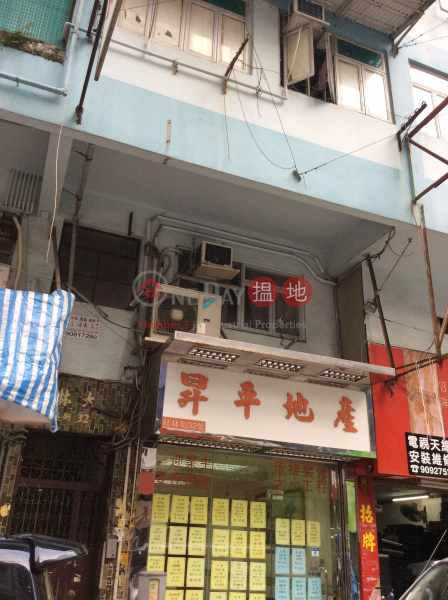 桂林大廈 (桂林街30-32A號) (Kweilin Mansion (30-32A Kweilin Street)) 深水埗|搵地(OneDay)(3)