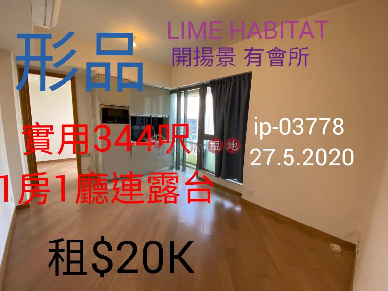 形品|中層住宅|出租樓盤-HK$ 20,000/ 月