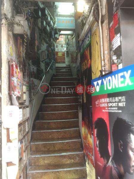 白加士街43號 (43 Parkes Street) 佐敦|搵地(OneDay)(3)