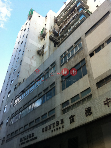 HILDER CENTRE, Hilder Centre 富德中心 Rental Listings | Kowloon City (forti-01459)