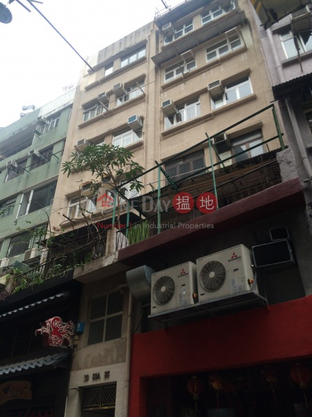 33-35 Elgin Street (33-35 Elgin Street) Soho 搵地(OneDay)(1)