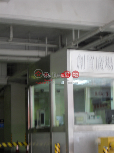APEC PLAZA   49 Hoi Yuen Road   Kwun Tong District Hong Kong Rental, HK$ 13,788/ month