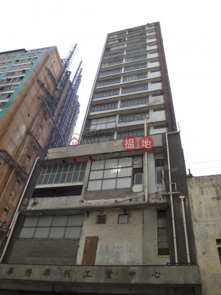 Valid Industrial Centre (Valid Industrial Centre) Kwai Fong 搵地(OneDay)(2)