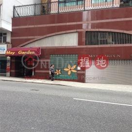 美光園,跑馬地, 香港島