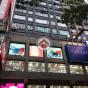海利行 (Daily House ) 油尖旺海防道35-37號|- 搵地(OneDay)(3)