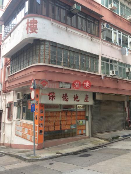 樂寶大樓 (Lok Po House) 石塘咀|搵地(OneDay)(2)