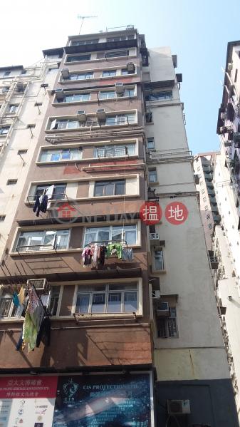 Man Tak Building (Man Tak Building) Mong Kok|搵地(OneDay)(1)