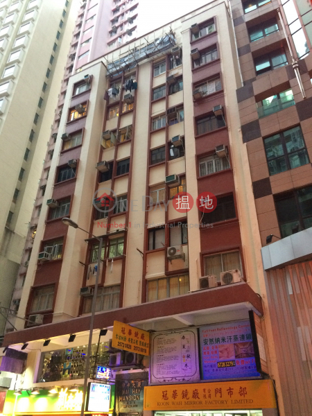 Wai Hay Mansion (Wai Hay Mansion) Wan Chai|搵地(OneDay)(1)