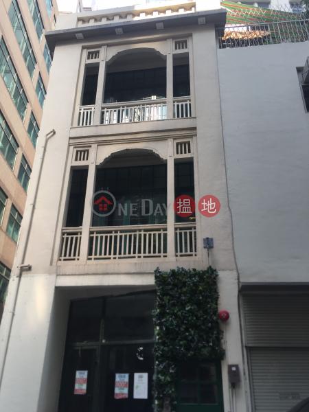 威靈頓街99F號 (99F Wellington Street) 中環|搵地(OneDay)(1)