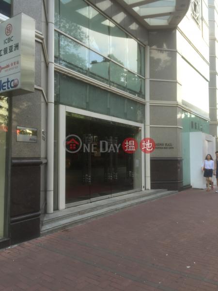 Railway Plaza (Railway Plaza) Tsim Sha Tsui|搵地(OneDay)(3)
