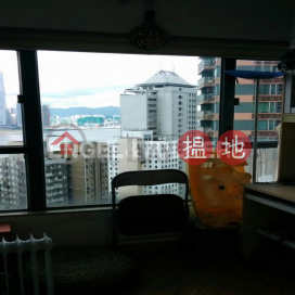 3 Bedroom Family Flat for Rent in Sheung Wan