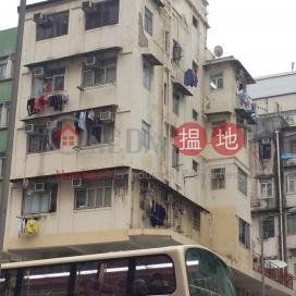 314 Lai Chi Kok Road,Sham Shui Po, Kowloon