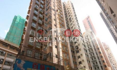 西營盤兩房一廳筍盤出售 住宅單位 麗景閣(Lai King Court)出售樓盤 (EVHK40108)_0