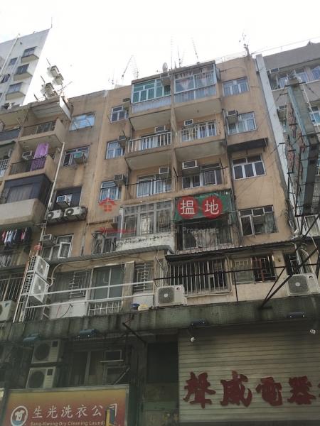 華新樓, 南盛街8-10號 (Wah Sun Buliding, 8-10 Nam Shing Street) 大埔|搵地(OneDay)(1)
