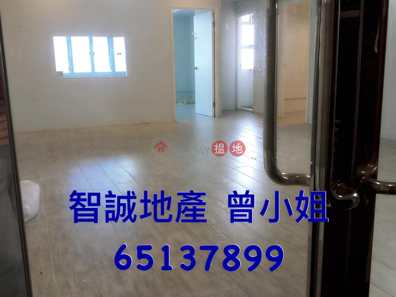 Profit Industrial Building, Unknown | Industrial Rental Listings HK$ 15,500/ month