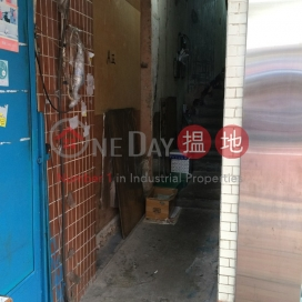 San Hong Street 60,Sheung Shui, New Territories