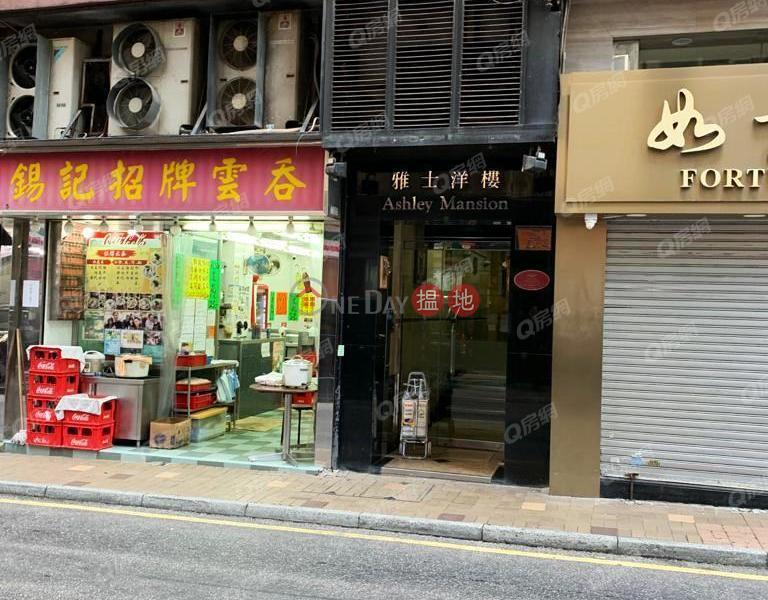 HK$ 680萬-雅士洋樓 油尖旺 交通方便,旺中帶靜,實用兩房雅士洋樓買賣盤