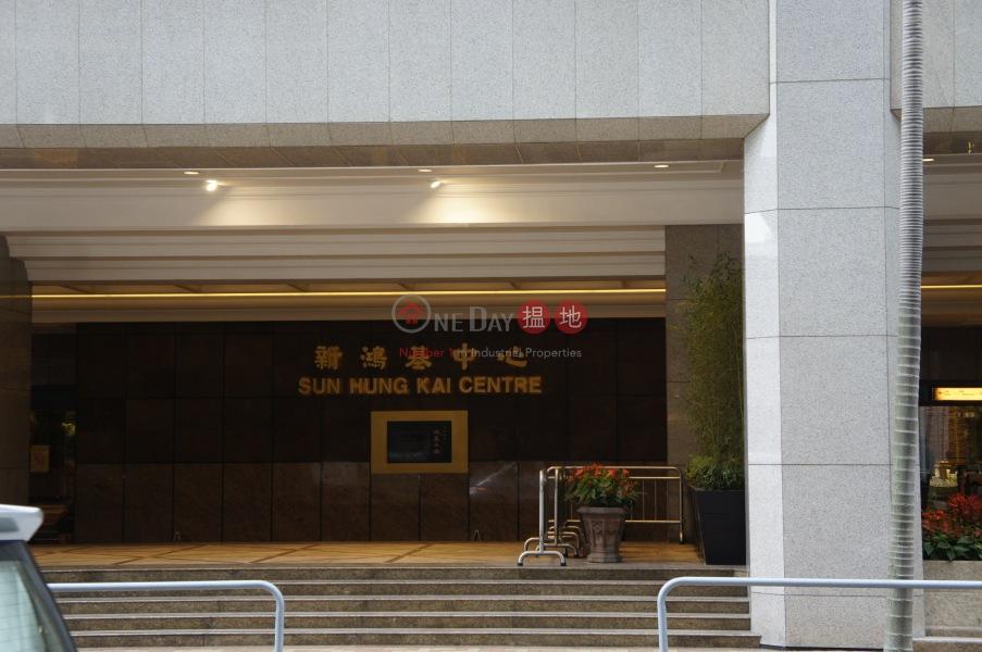 新鴻基中心 (Sun Hung Kai Centre) 灣仔|搵地(OneDay)(4)