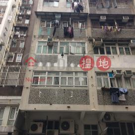 26 Apliu Street,Sham Shui Po, Kowloon