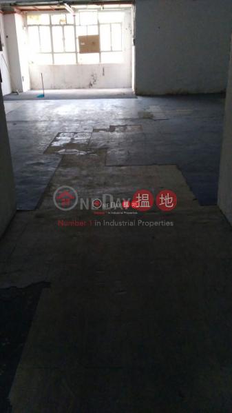 華基工業大廈|葵青華基工業大廈(Vigor Industrial Building)出租樓盤 (pyyeu-05231)