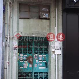 白沙道9號,銅鑼灣, 香港島