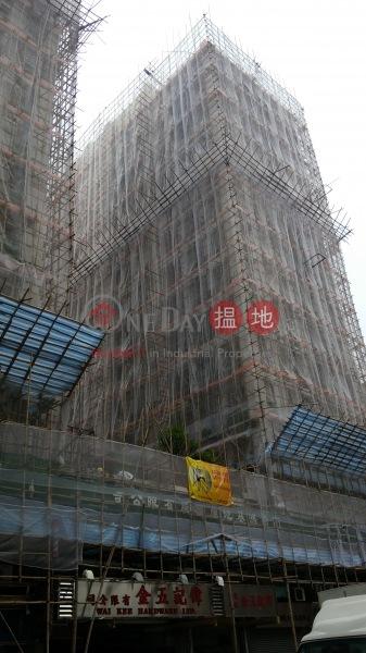 福和大樓B座 (Fuk Wo Mansion Block B) 大角咀 搵地(OneDay)(2)