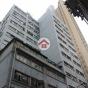 鳳如工業大廈 (Fung Yu Industrial Building) 九龍城銀漢街41號|- 搵地(OneDay)(2)