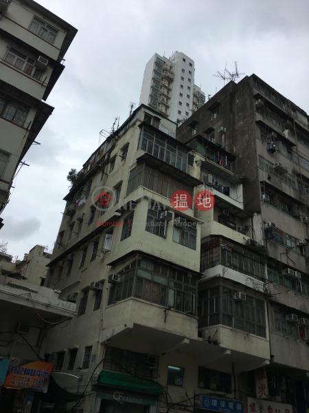 186 Hai Tan Street (186 Hai Tan Street) Sham Shui Po|搵地(OneDay)(3)