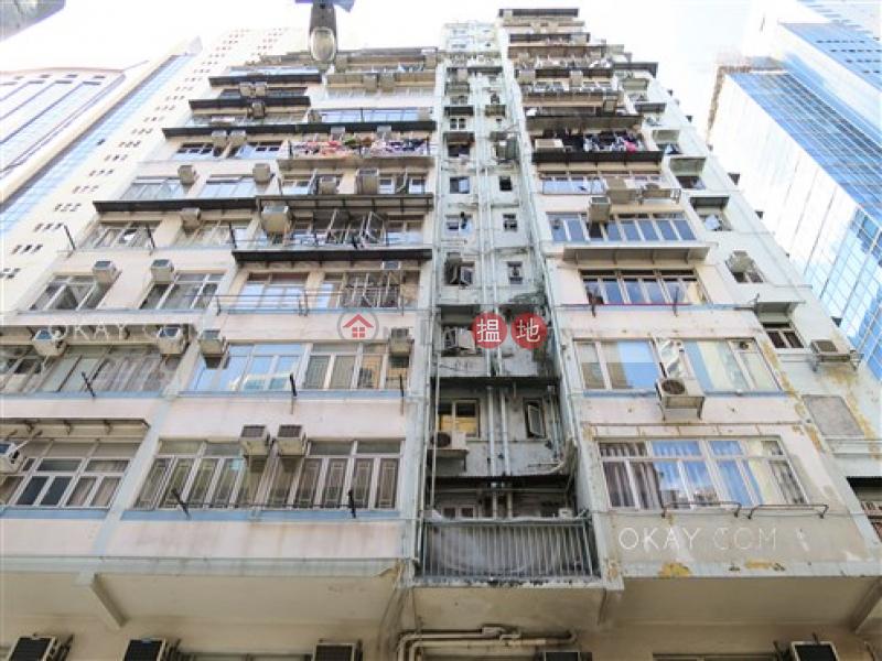 香港搵樓|租樓|二手盤|買樓| 搵地 | 住宅-出租樓盤0房1廁《香海大廈出租單位》
