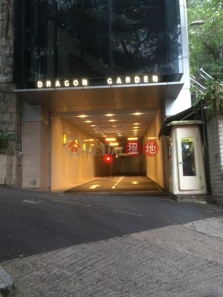 Dragon Garden (Dragon Garden) Tai Hang|搵地(OneDay)(3)