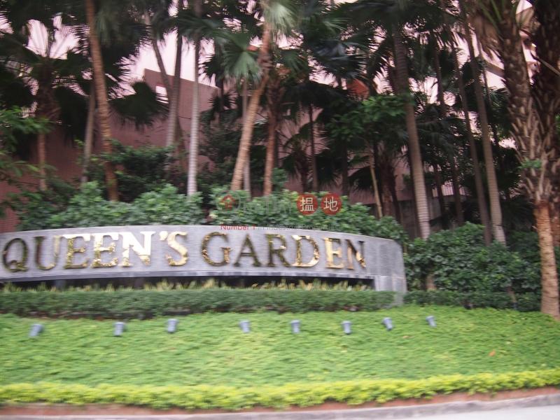 Queen\'s Garden (Queen\'s Garden) Central Mid Levels|搵地(OneDay)(4)