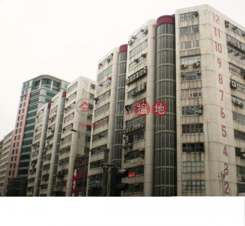 Merit industrial buliding|Kowloon CityMerit Industrial Centre(Merit Industrial Centre)Rental Listings (yukic-00146)_0