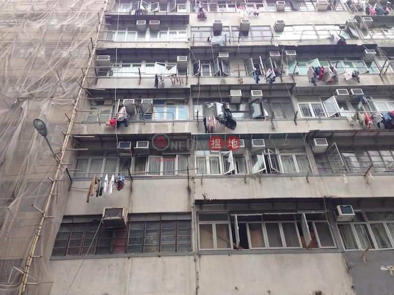 171-173 Ki Lung Street (171-173 Ki Lung Street) Sham Shui Po|搵地(OneDay)(1)