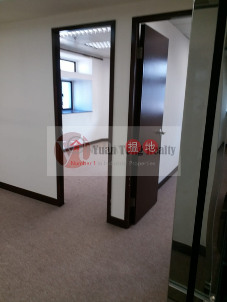 Property Search Hong Kong | OneDay | Office / Commercial Property, Sales Listings, CBD Office for Sale!