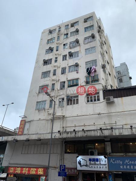 On Hang Building (On Hang Building) To Kwa Wan|搵地(OneDay)(2)