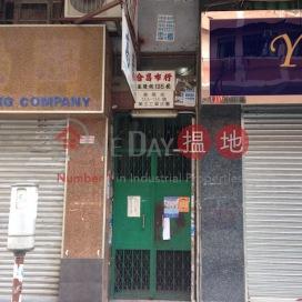 133-135 Ki Lung Street,Sham Shui Po, Kowloon