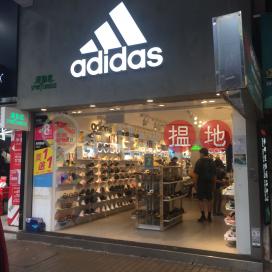 87 Fa Yuen Street|花園街87號