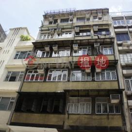 15 Pok Fu Lam Road|薄扶林道15號