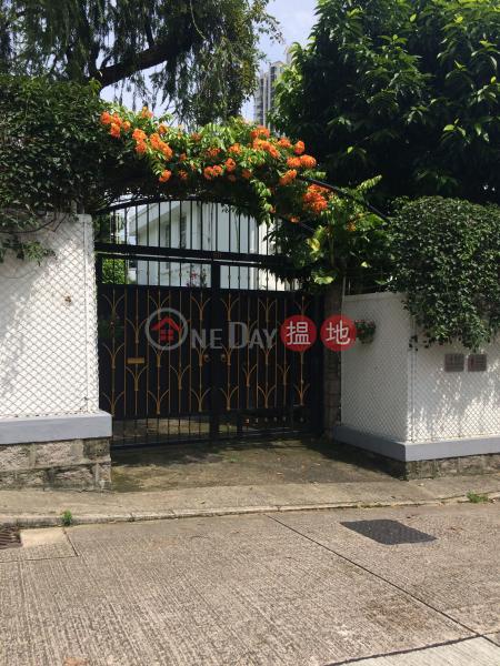 嘉道理道69號 (69 Kadoorie Avenue) 旺角|搵地(OneDay)(3)