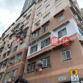 4 HING YAN STREET,To Kwa Wan, Kowloon