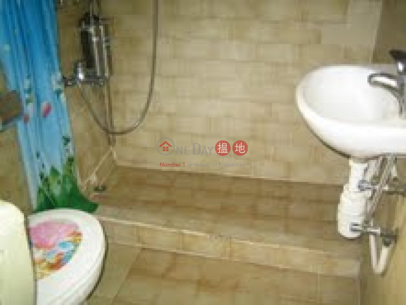 Hang Tat Mansion, High, A Unit | Residential | Sales Listings HK$ 6.3M