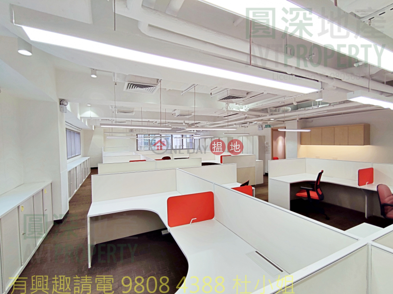 HK$ 92,800/ month | Edward Wong Group Cheung Sha Wan, whole floor, Best price for lease, seek for good tenant, Upstairs stores for lease, With decorated
