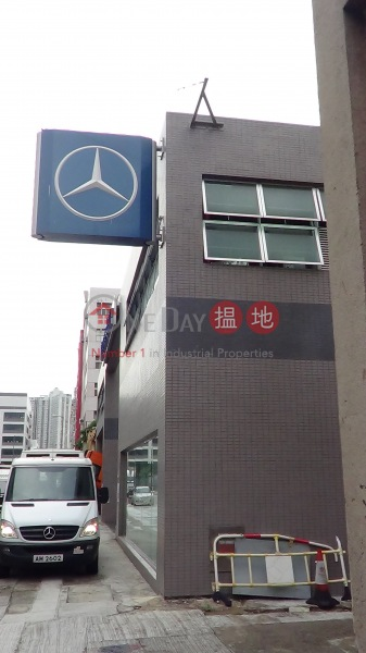 Mercedes Benz Excellence Center (Mercedes Benz Excellence Center) Fanling|搵地(OneDay)(1)