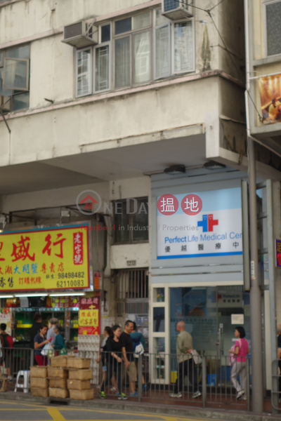 筲箕灣道114號 (114 Shau Kei Wan Road) 西灣河|搵地(OneDay)(4)