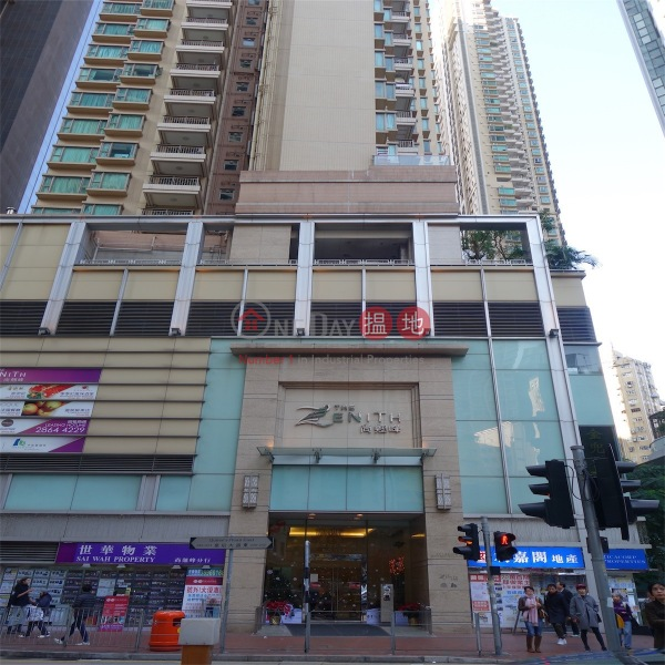 The Zenith (The Zenith) Wan Chai|搵地(OneDay)(2)