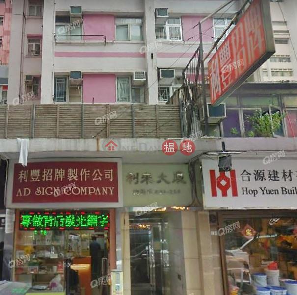 Lee Loy Building | High Floor Flat for Rent | 208-214 Jaffe Road | Wan Chai District Hong Kong, Rental HK$ 14,000/ month