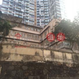 Hing Yip Building,Sai Ying Pun, Hong Kong Island