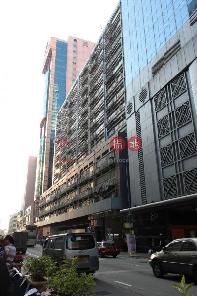 開聯工業中心 (Hoi Luen Industrial Centre) 觀塘|搵地(OneDay)(1)